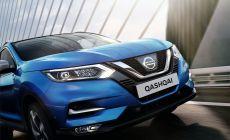 426201386_Nowy_Nissan_Qashqai.jpg