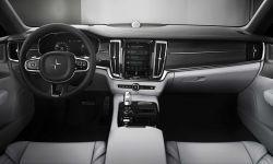 interior_dashboard_high-1250x659.jpg
