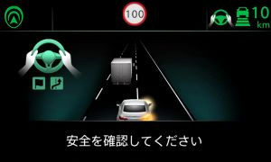 0_Hands-on_Driving_Scene-source.Japan-Market_ProPILOT2.jpg
